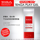日本TENGA PLAY GEL NATURAL WET 潤滑液 160ml  紅色 無黏性