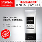 日本TENGA PLAY GEL DIRECT FEEL 潤滑液 160ml  黑色 刺激感