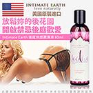 美國Intimate-Earth Soothe 後庭抗菌潤滑液-番石榴 60ml