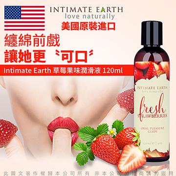 美國Intimate-Earth Fresh Strawberries 水果味口愛潤滑液-草莓 120ml