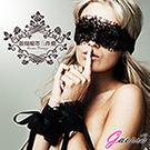 【Gaoria】格雷先生的約會 夫妻調情捆綁 蕾絲眼罩+手圈