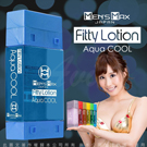 日本Men's MAX Fitty Lotion Aqua COOL 冰感水性潤滑油 藍 180ml