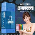 日本Men's MAX Fitty Lotion Aqua COOL 冰感水性潤滑油 藍 180ml
