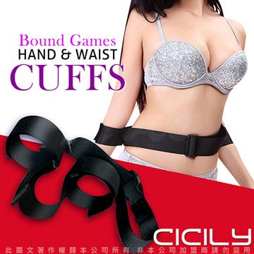 虐戀精品CICILY 手銬連腰 固定束缚帶 BDSM道具