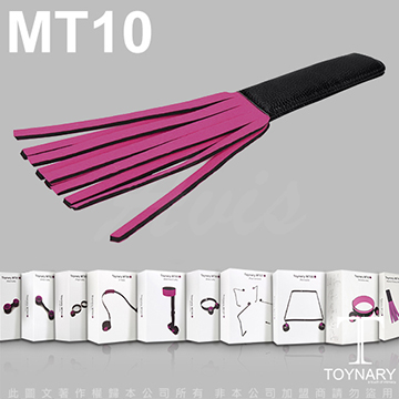 香港Toynary MT10 Nearly Painless Whip 幾乎無痛 SM皮鞭