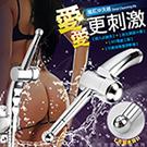 虐戀精品CICILY 七孔設計 深入式陰肛沖洗器