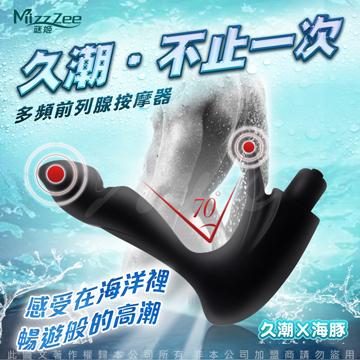 久潮 7段變頻 男用電動前列腺後庭按摩器 大號款 海豚