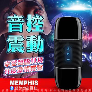 WOWYES B2 MEMPHIS 音控 智能互動 藍芽音箱飛機杯 磁吸式充電