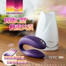加拿大WeVibe Sync 維依雙爵 無線 APP異地遙控跳蛋男女共振器女用自慰器 紫色