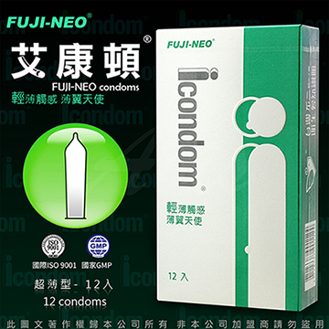 Fuji Neo ICONDOM 艾康頓 薄翼天使 超薄型 保險套 12入 綠