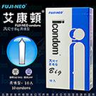 Fuji Neo ICONDOM 艾康頓 大尺寸 柔情型 保險套  10入 藍