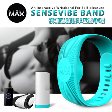 SenseMax-Sense Band偵測速度頻率互動智能手環 湖水藍