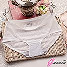 【Gaoria】春光挑逗 一片式 緹花款 冰絲無痕內褲 白
