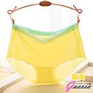 【Gaoria】戀戀日記 一片式 撞色 冰絲無痕內褲 淺黃