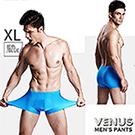 VENUS 平角內褲 無痕冰絲 透明超薄一片式 四角褲 藍 XL