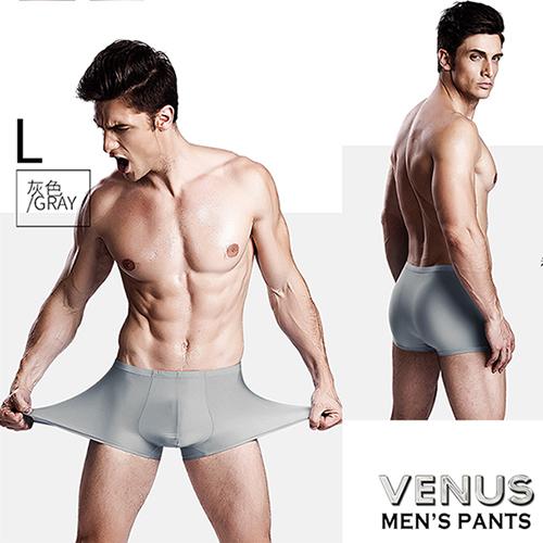 VENUS 平角內褲 無痕冰絲 透明超薄一片式 四角褲 灰 L