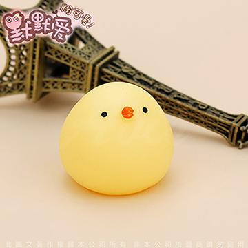 療癒舒壓捏捏樂 超萌 發洩玩具 軟膠團子 超萌小丁丁 09黃小雞