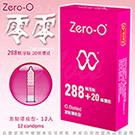ZERO-O 零零衛生套 激點環紋型 保險套 12片 桃