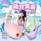 香港LETEN 萌寵寶寶 10段變頻 高潮舔陰 性愛無線跳蛋 萌動版 恐龍寶寶 粉