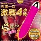 香港LETEN 浪湧 情趣震動按摩棒 USB充電 加熱款