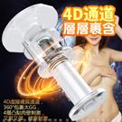 日本Rends.智能加熱活塞機 A10進階升級版 專用替換自慰膠條