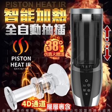 日本Rends 智能加熱活塞機全自動6段伸縮 A10進階升級版 +替換自慰膠條組