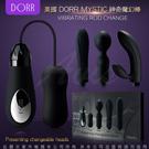 美國DORR Mystic 4in1 可換頭 神奇魔幻 女用自慰多功能按摩棒套組 黑