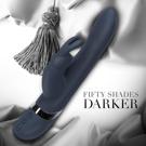 Fifty Shades Darker 格雷的五十道陰影2-束縛 12X8段變頻 雙馬達兔子 震動按摩棒 FS-63943