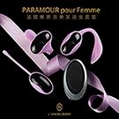 法國L`amourose Paramour set 派樂茉淑女套裝 無線遙控情侶共振 套組 紫