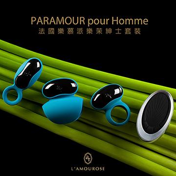 法國L`amourose Paramour set 派樂茉紳士套裝 無線遙控情侶共振 套組 綠