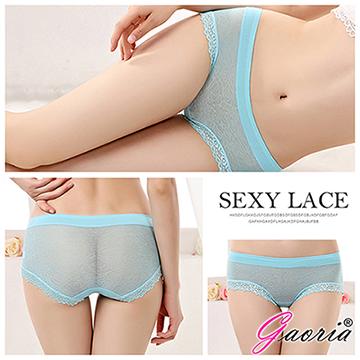 【Gaoria】花之情人 冰絲提花 性感內褲三角褲 翠藍