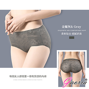 【Gaoria】激情專屬 一片式無痕冰絲提花 性感內褲三角褲 金屬灰