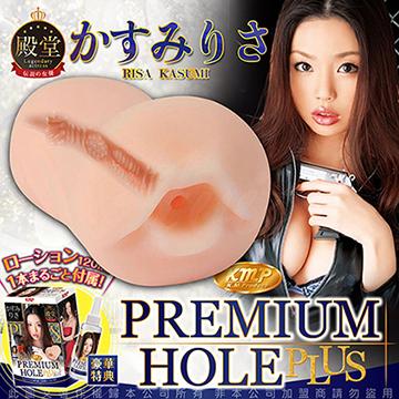 日本KMP Premium Hole Plus 霞理紗 女優自慰名器