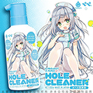 日本EXE G PROJECT×PEPEE HOLE CLEANER 自慰套清潔液 150ml
