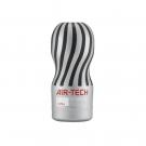 日本TENGA AIR-TECH TENGA首款重複使用 空氣飛機杯 銀灰極大款