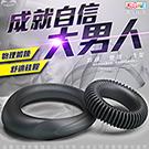 BAILE 男子漢 矽膠防水鎖精延時阻復套環-Ring Manhood