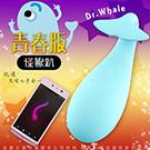 SISTALK 公司貨-Monster Pub 1S升級版 鯨魚博士(青春版)