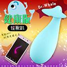 SISTALK 公司貨-Monster Pub 1S升級版 鯨魚博士(健康版)