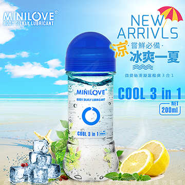 MINILOVE 絲滑凝露 潤滑液 藍色 冰感 200ML