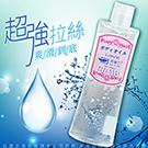 絲質觸感 高效拉絲大容量潤滑液 250ml