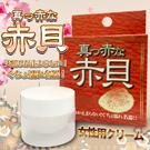 日本NPG 赤貝 即效情趣提升膏