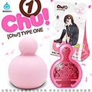 日本EXE Chu 1 新感觸夾吸 輕巧自慰器
