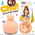 日本EXE Chu 3 新感觸夾吸 輕巧自慰器