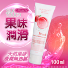 SILK TOUCH Peach 蜜桃口味口交、肛交、陰交潤滑液 100ml