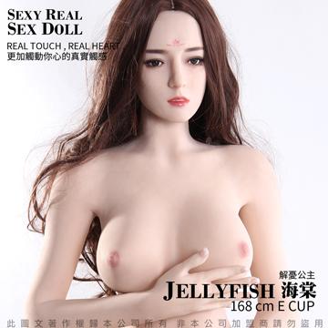 解憂公主 海棠 全實體矽膠不銹鋼變形骨骼娃娃 真人版 168cm