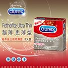 Durex杜蕾斯 超薄裝更薄型 保險套 3入
