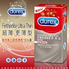 Durex杜蕾斯 超薄裝更薄型 保險套 10入