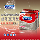 Durex杜蕾斯 超薄裝更薄型 保險套 3入X2盒