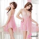 【Gaoria】嬌媚電力 透視睡襯衣 性感情趣睡衣 粉