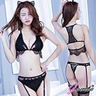 【Gaoria】甜漾戀曲 蕾絲邊設計吊襪帶四件套裝 性感情趣睡衣